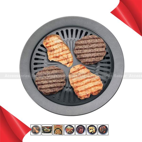 Grill Smokeless Pan